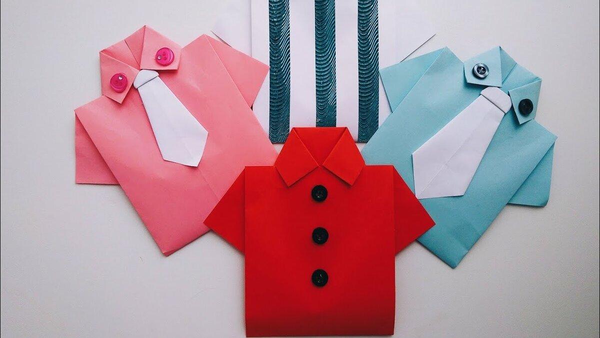 Оригами на день рождения папе открытка