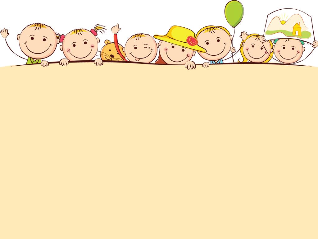 являются картинки для презентации по работе с детьми состав холдинга