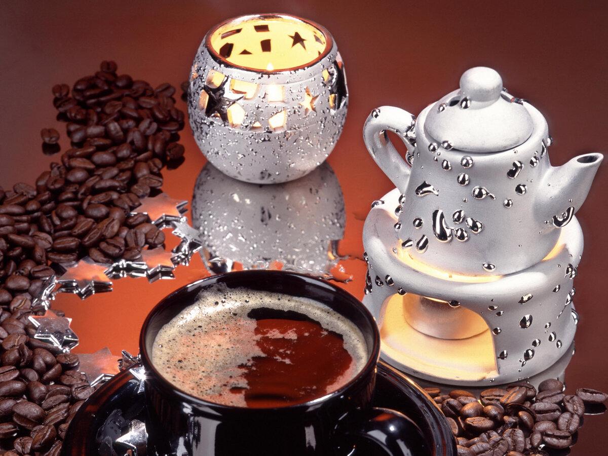 работе картинки чашечка утреннего кофе для тебя скачайте