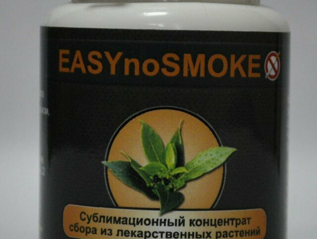 EASYnoSMOKE порошок от курения в Обнинске