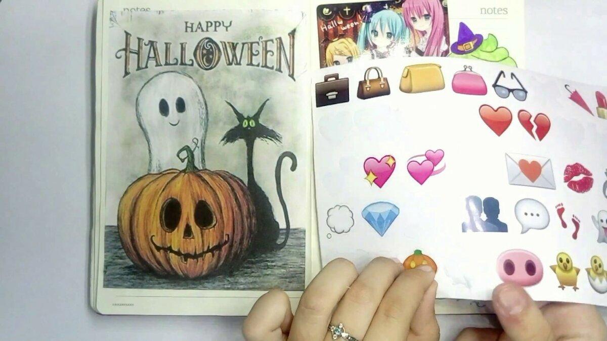 это картинки хэллоуина в личный дневник будут выдаваться зависимости