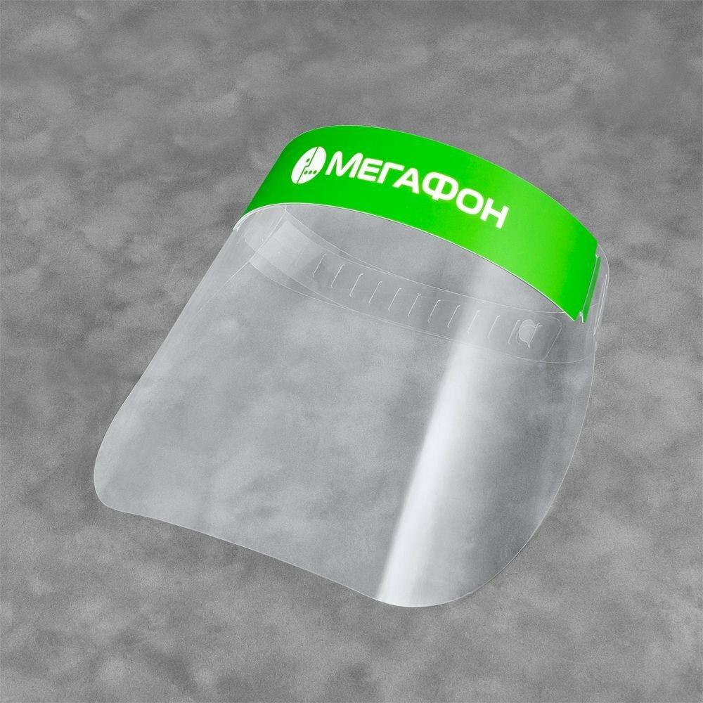 Пластиковый экран для защиты лица и глаз