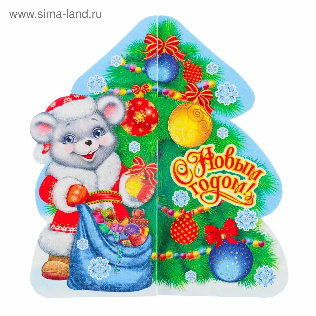 пожелания на новый год мини открытки ликвидаторам жертвам радиационных