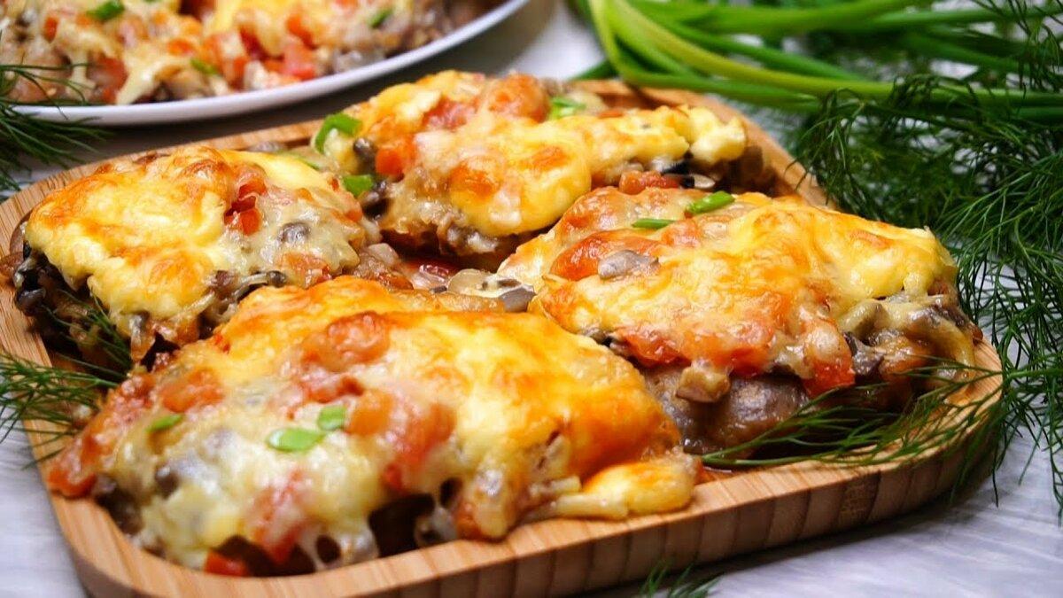 рецепт мясо по мулянски рецепт с фото пошагово тогда кусочек вашего