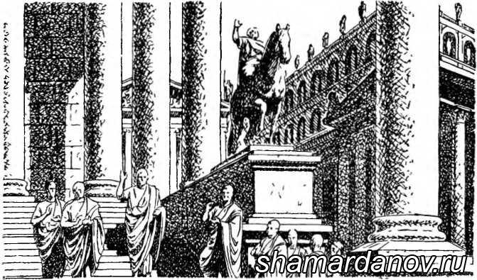 С. Утченко — Рим и восстание Спартака