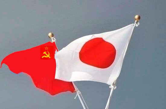 20 января 1925 года СССР и Япония установили дипломатические отношения, подписав Пекинский договор