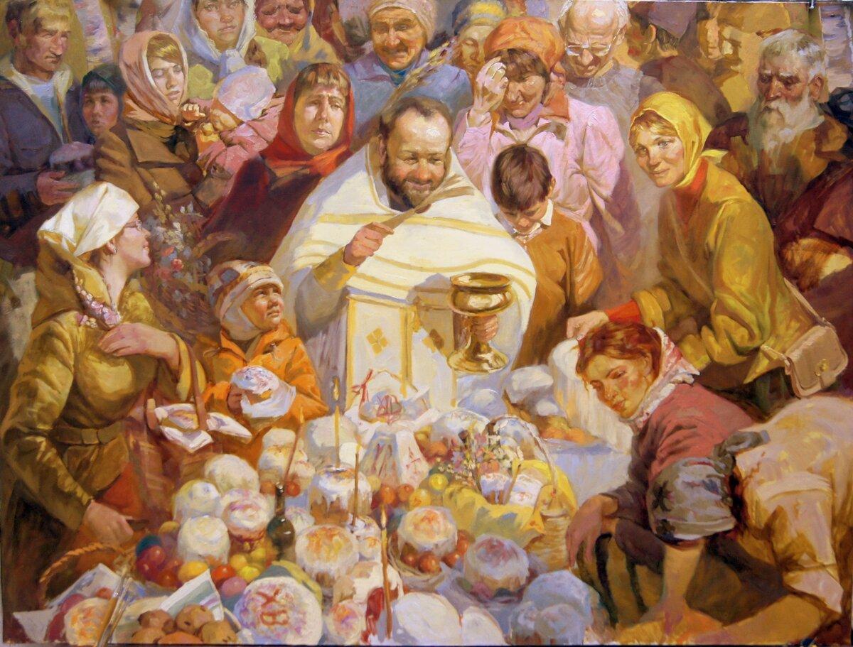 Православный праздник картинки