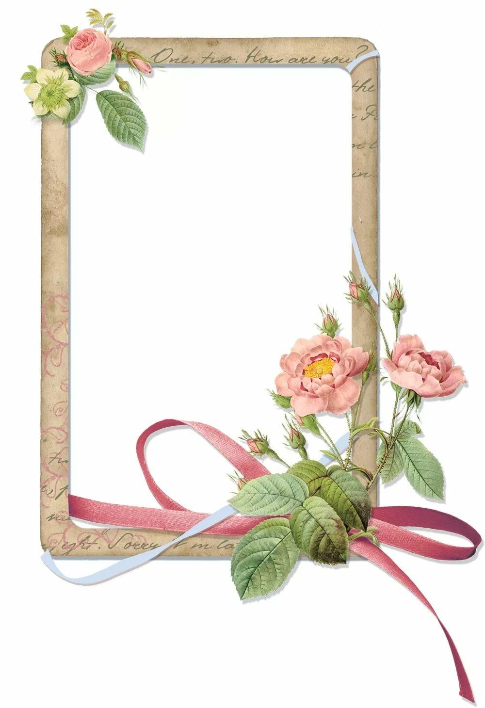 Шаблоны рамок для открыток с поздравлением