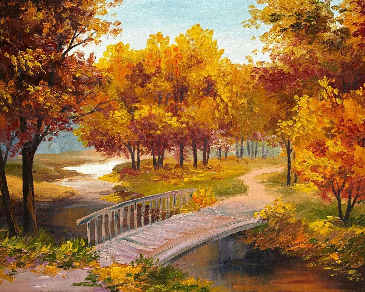 Осень в картинках с именами