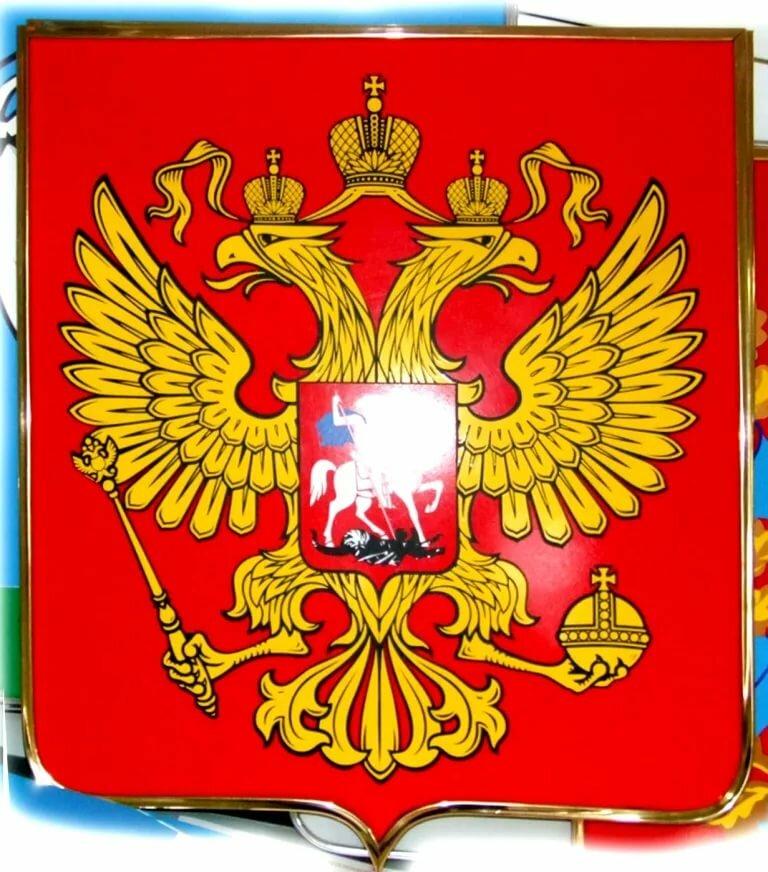 Картинки рисуем герб россии