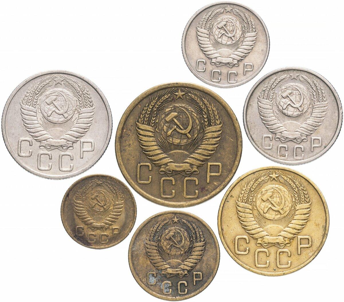 монеты ссср россии картинки цыси