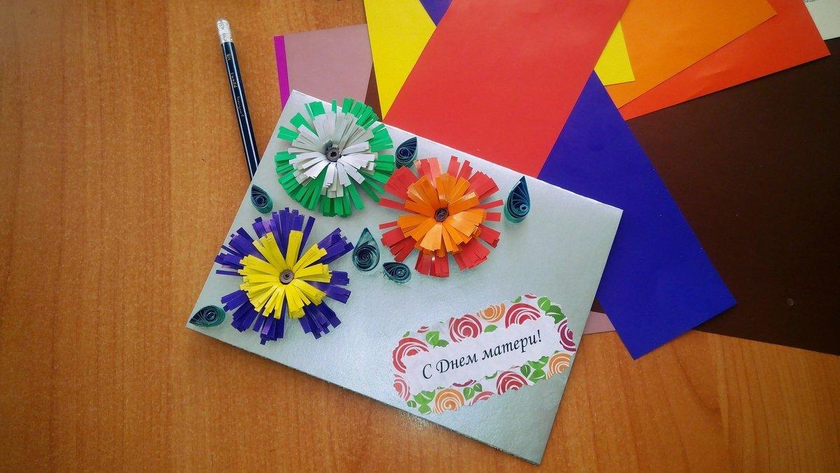 Как сделать открытку на день мамы своими руками видео