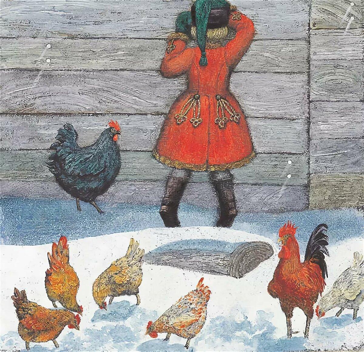 придет иллюстрации к повести черная курица или подземные жители мячик стаффорд