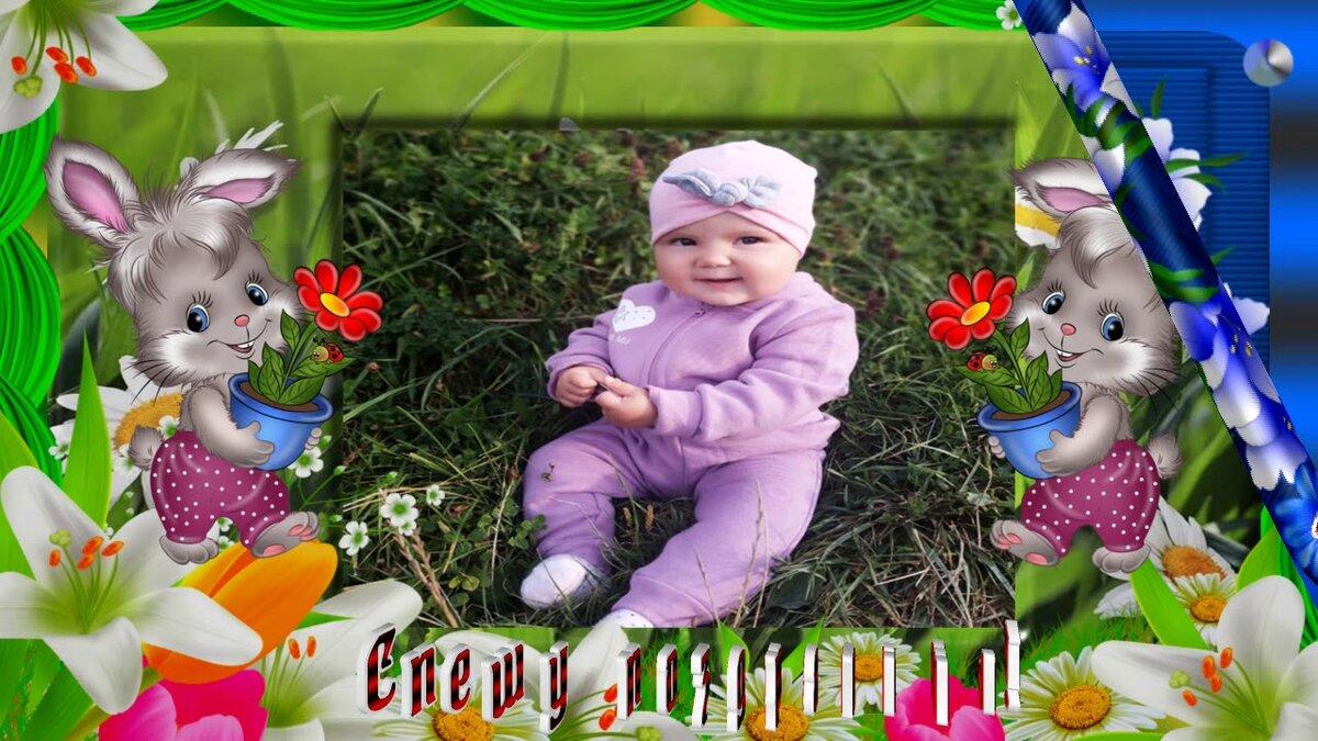 Поздравления с днем рождения правнучке 5 лет от прабабушки