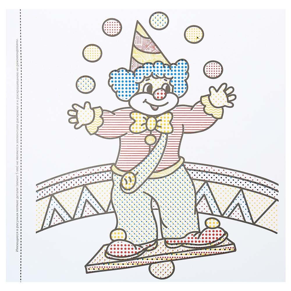 Картинки рисунка цирка