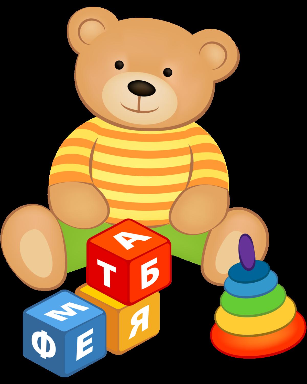 Векторные картинки для детей игрушки