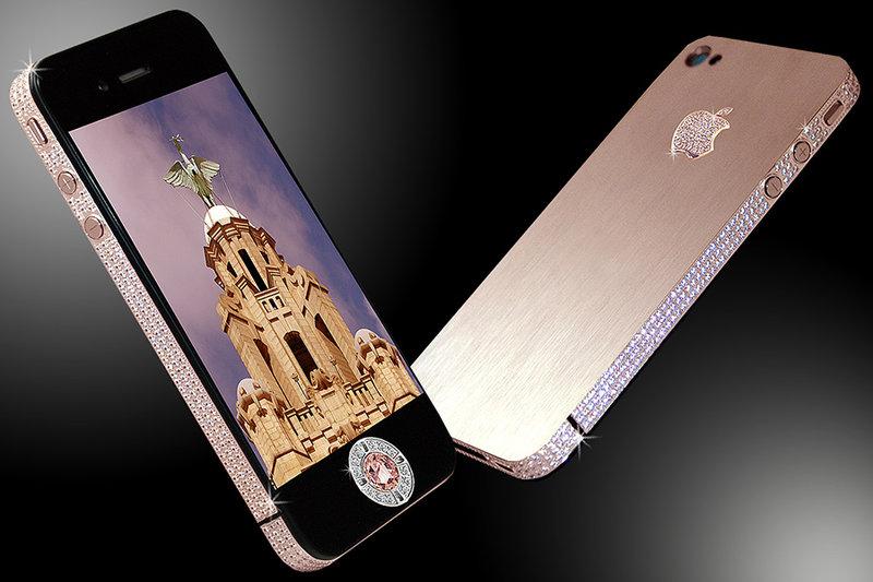 Норд самые дорогие мобильные телефоны прошлого ения надевайте колготки под