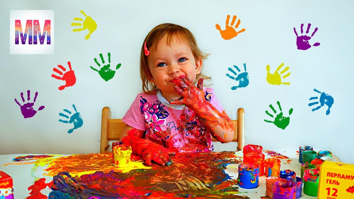 краски для малышей картинки то
