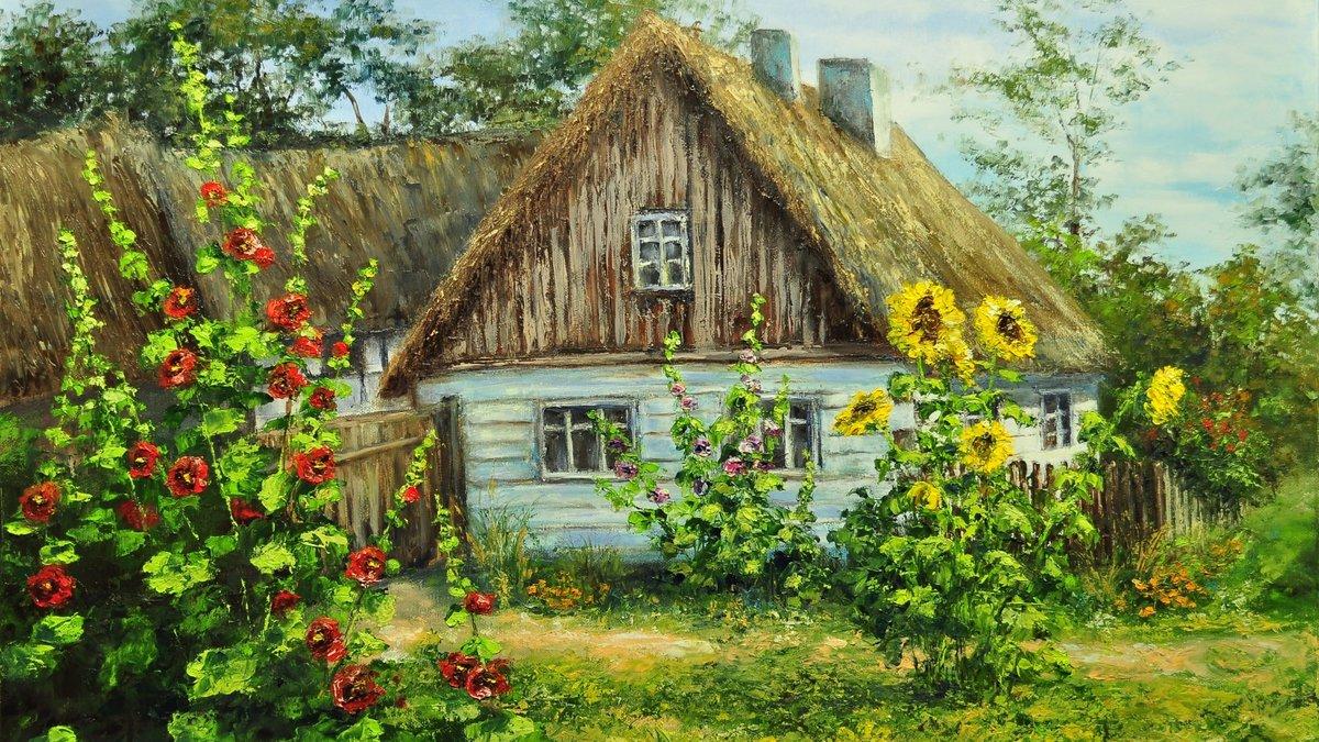 Открытки с домиками в деревне, звездопад гифка