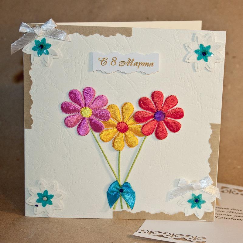 Как украсить обложку открытки из картона к восьмому марта, спасибо