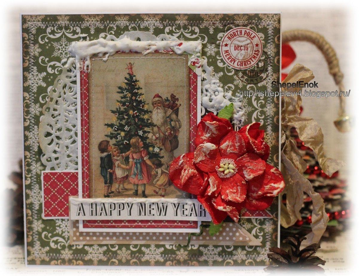 Открытки скрапбукинг в стиле винтаж новогодние