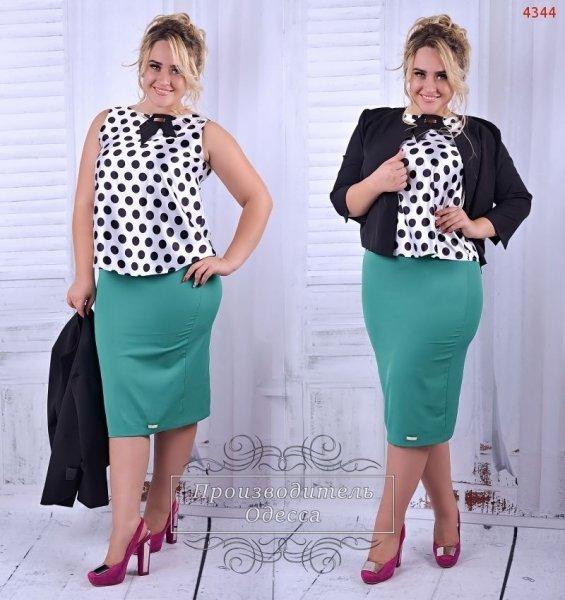 Блузки 54 размера купить