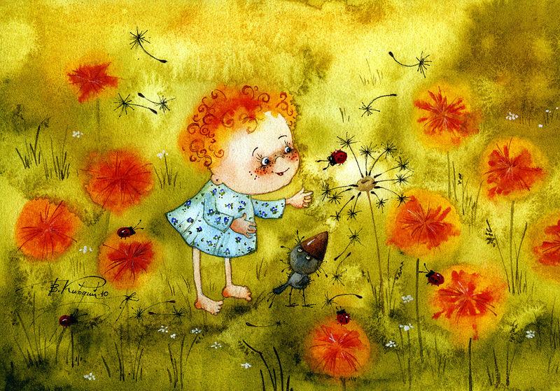 Хорошее настроение рисунок для детей