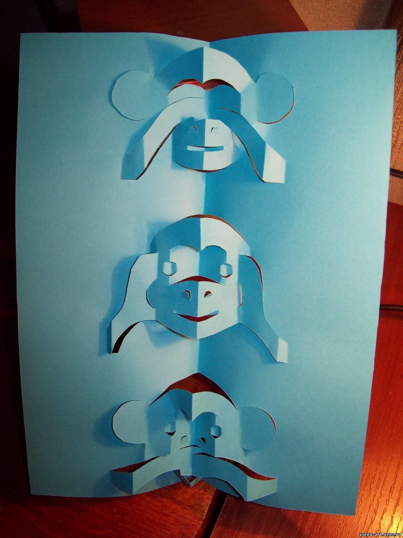 Днем, объемная открытка для мальчика из бумаги