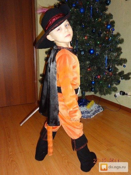 Детский костюм Кот в сапогах
