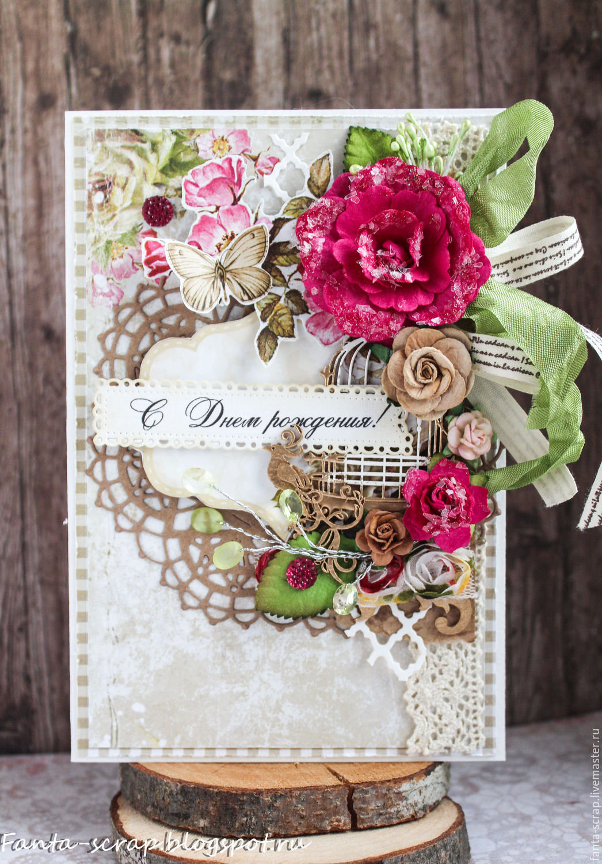 Картинки, открытки скрапбукинг с днем рождения простые и вкусные рецепты фото