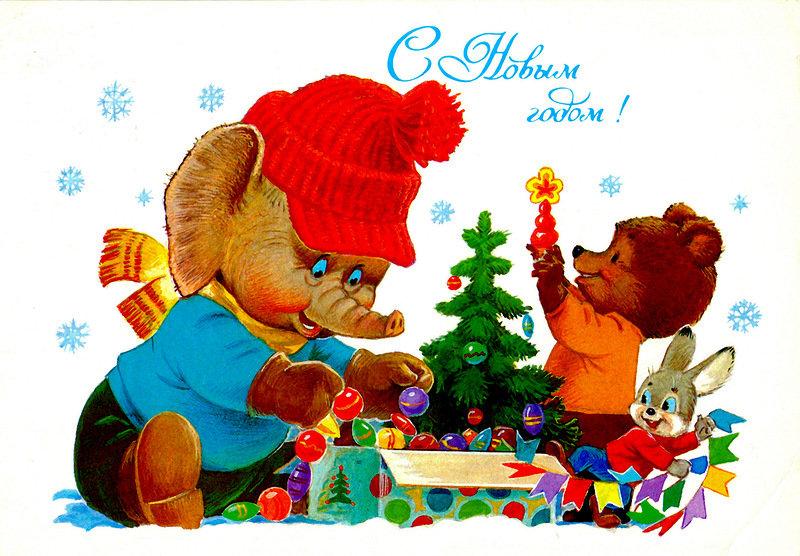 Рисунки с советских открыток