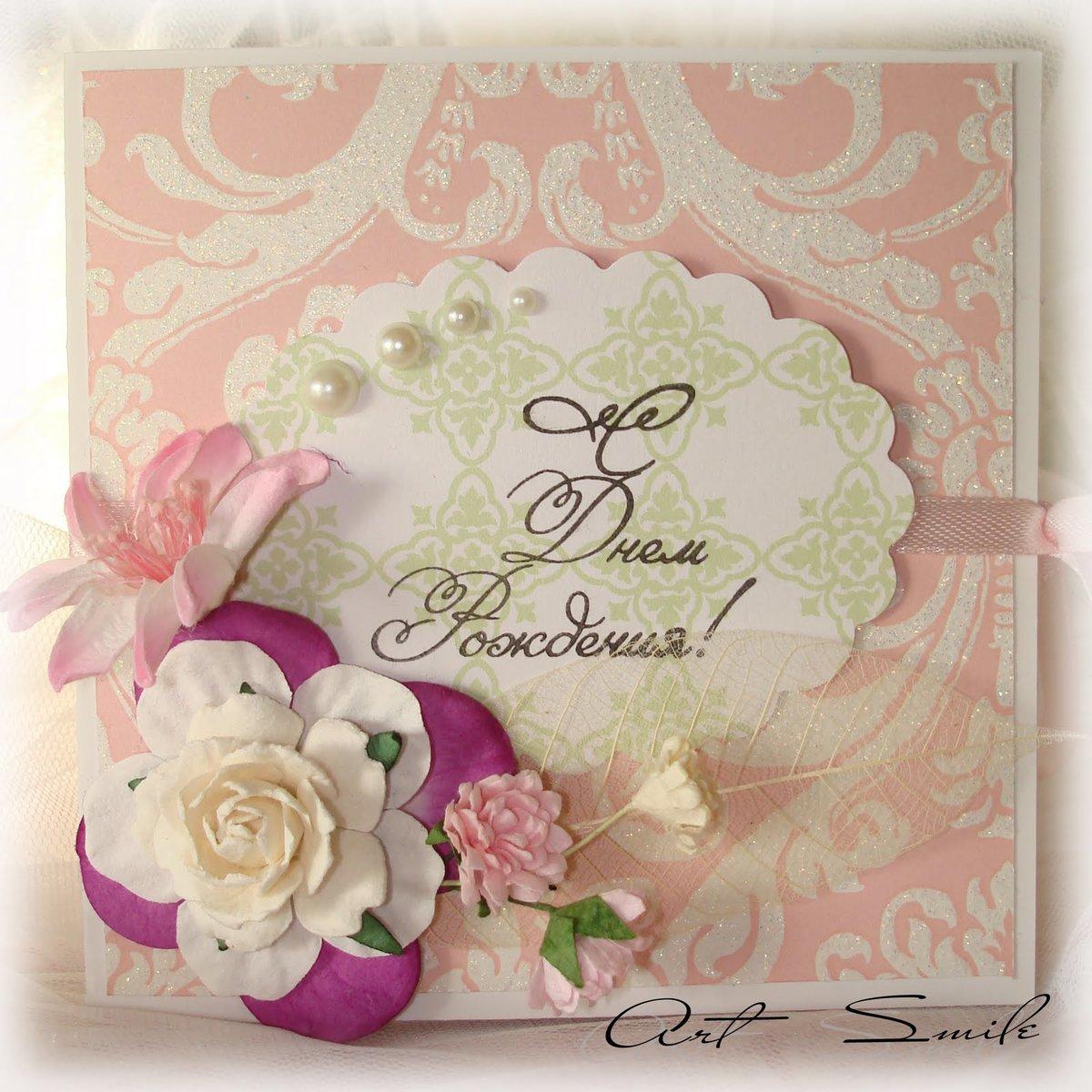 Скрапбукинг открытки с юбилеем женщине, картинки смайлами