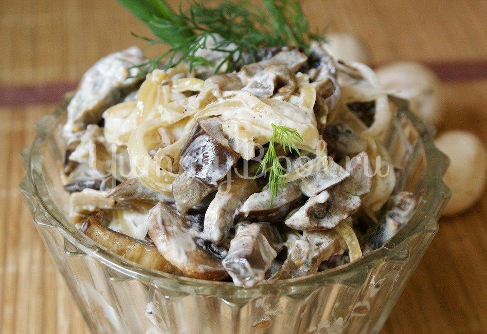 Вкусный салат быстро и просто с грибами