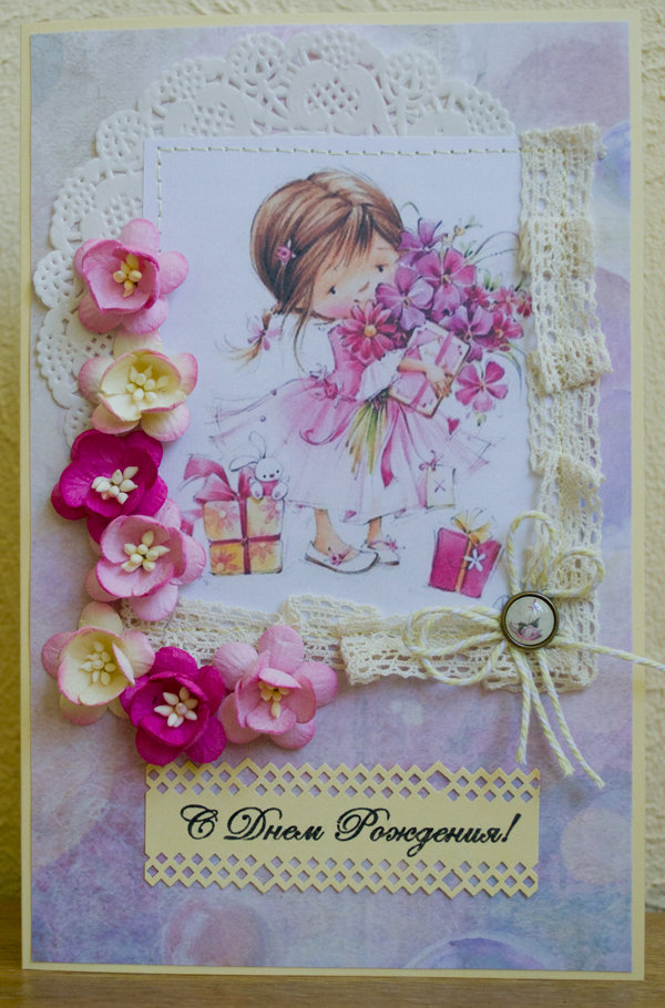Картинки открыток на день рождения своими руками девочке, годовщине открытка открытки