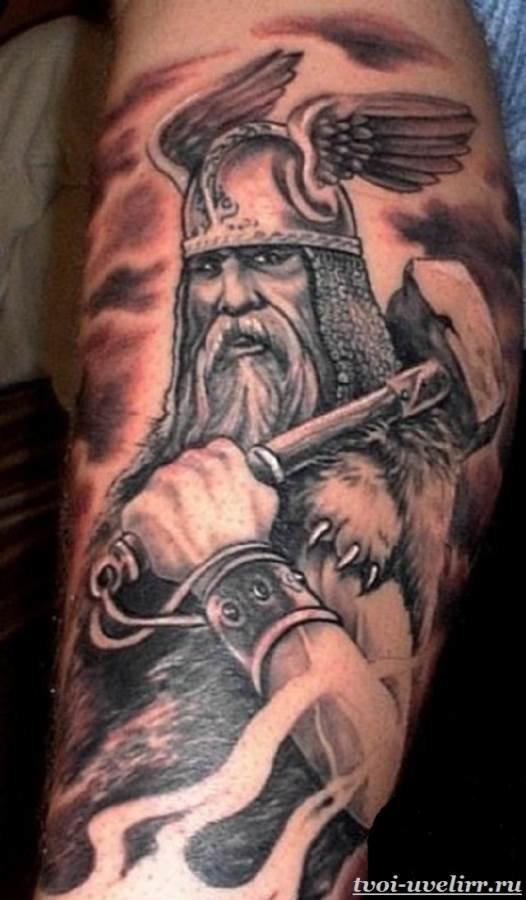 термобелья татуировки древних славян фото тереть