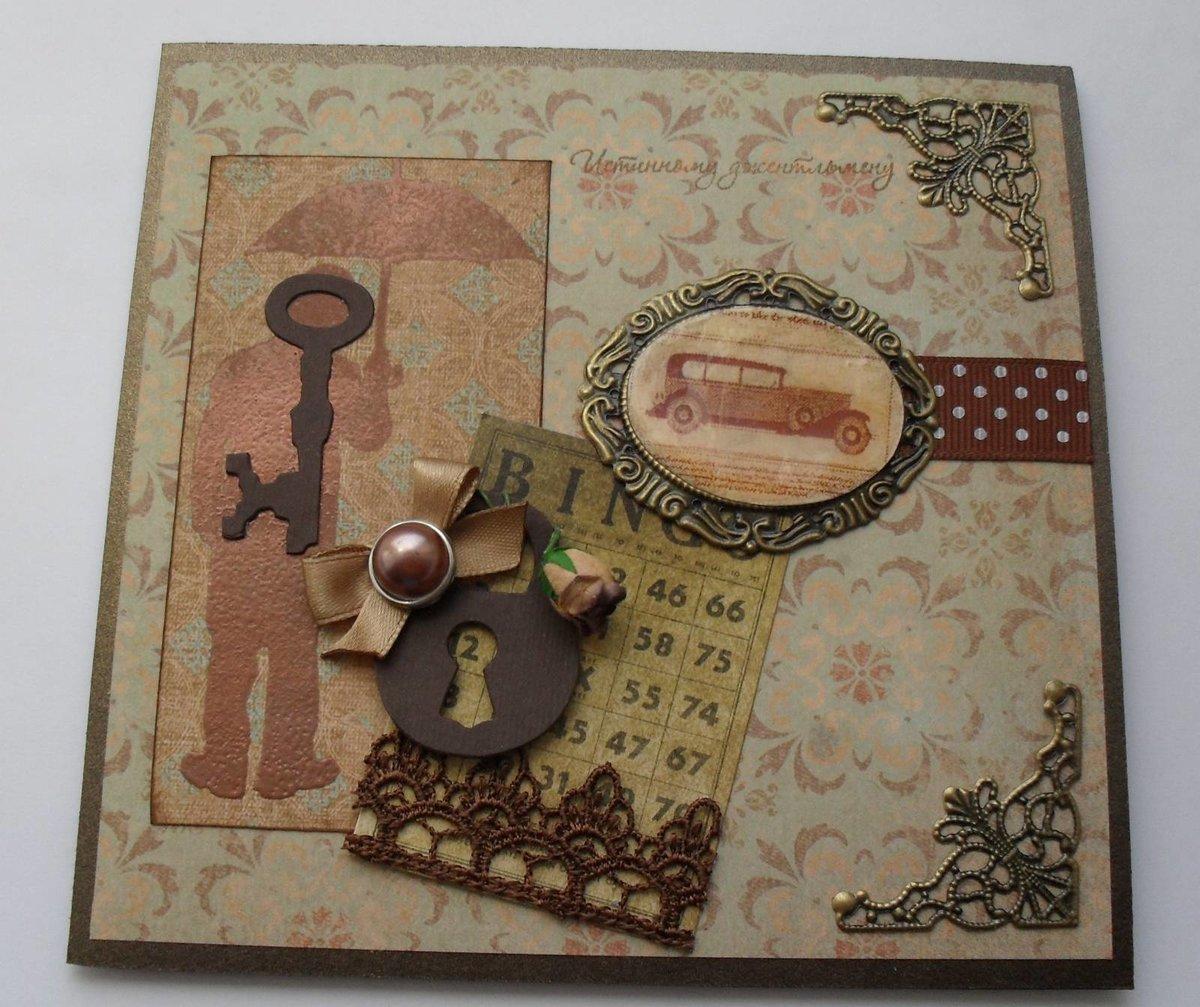 Открытках, открытка в виде ключа