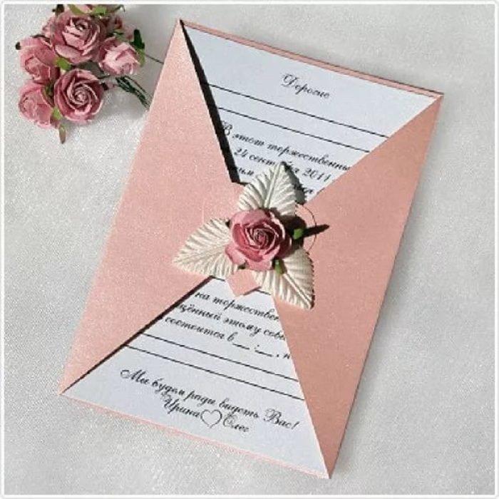 Приглашения примеры открытки, картинка прикольная доброй