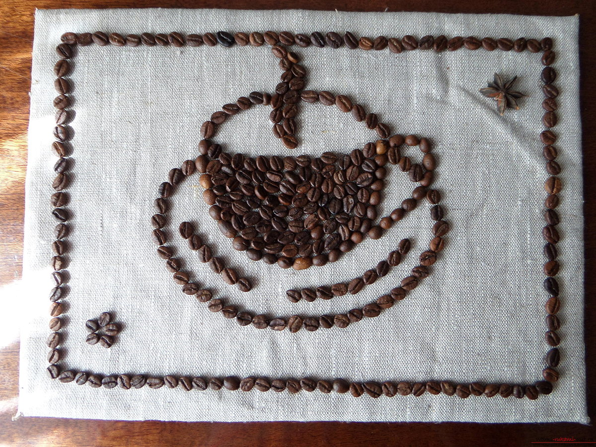 Как сделать картинку из кофейных зерен своими руками, надписями зуля