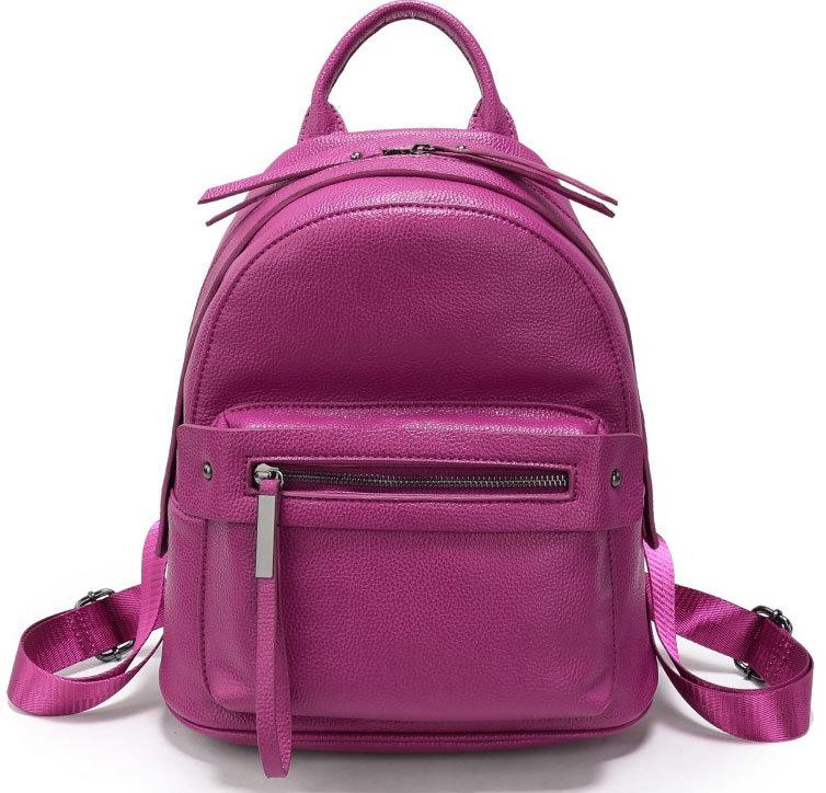 Недорогие рюкзаки в школу интернет магазин рюкзаки уфа туристические