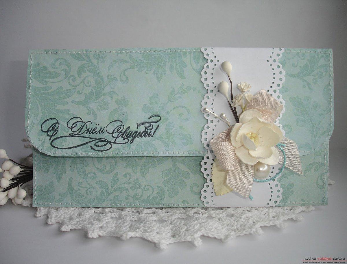 Днем рождения, как украсить открытку на свадьбу