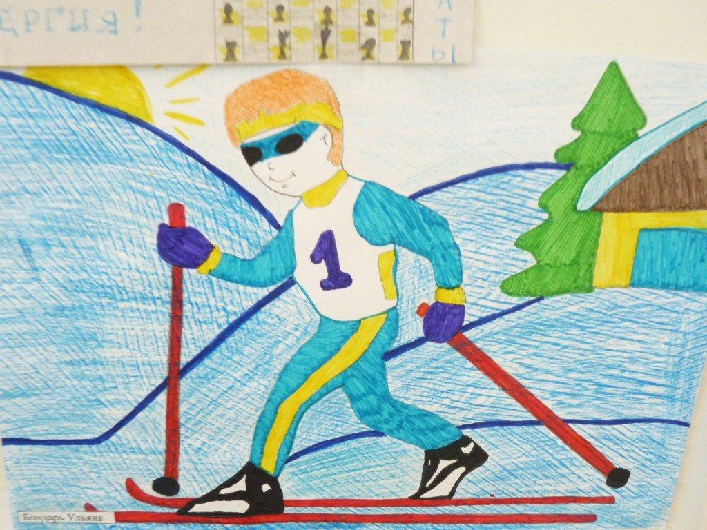 рисунок зимний вид спорта для сада делится