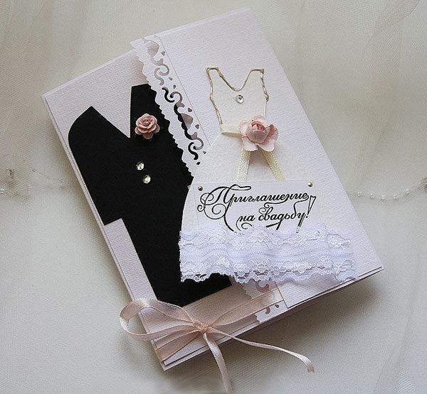 очень милое приглашение на свадьбу
