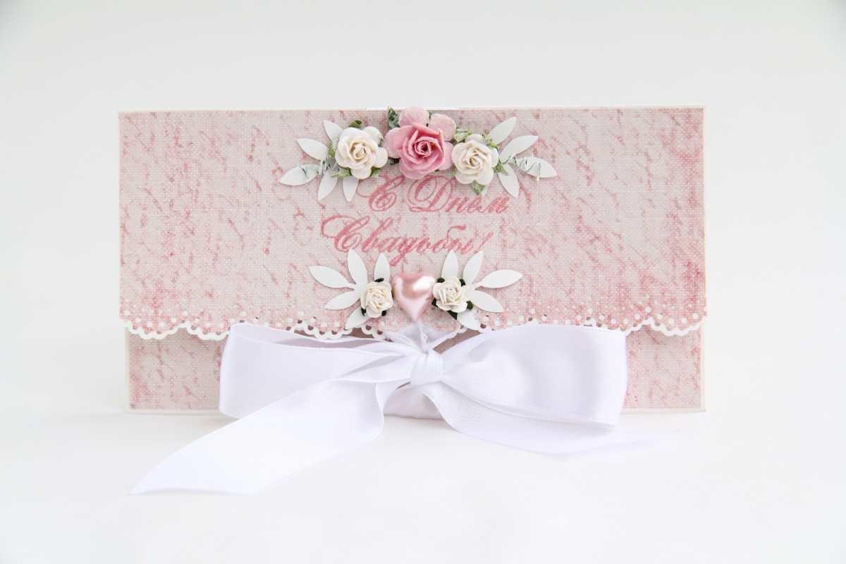Открытка конверт к свадьбе, мимика смешные оля