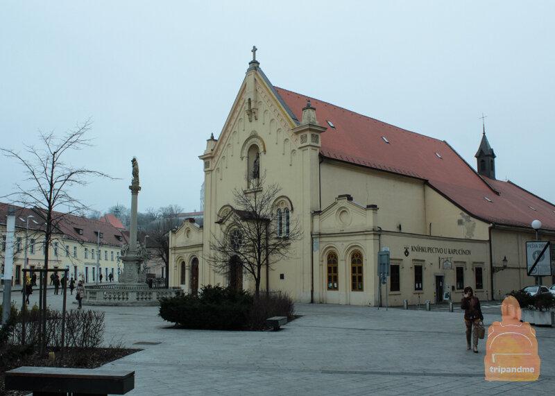 Костел святого Стефана