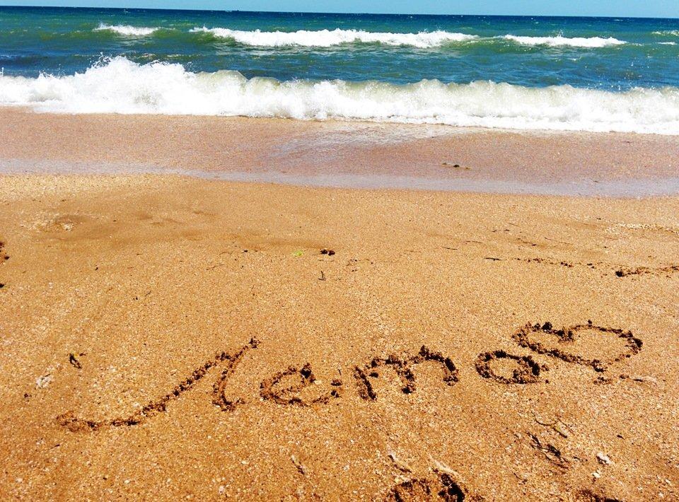 Красивые картинки о море с надписями, днем секретаря