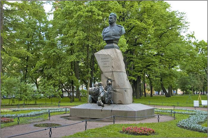 мини-сюрприз картинки памятник пржевальскому дальше