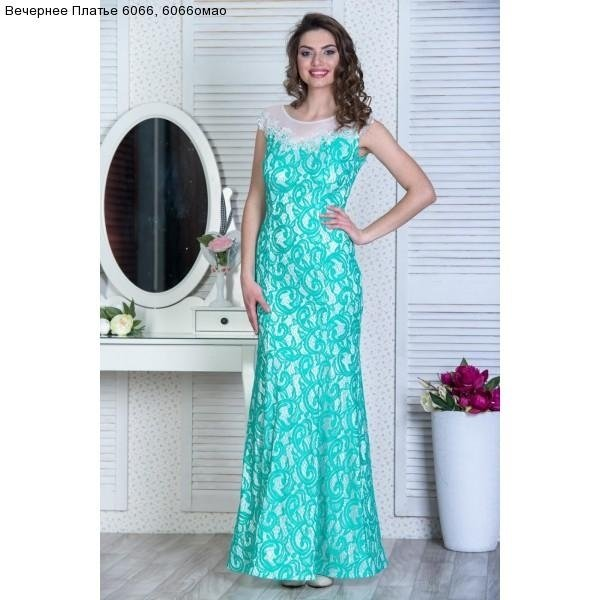 Вечерние платья низкие цены