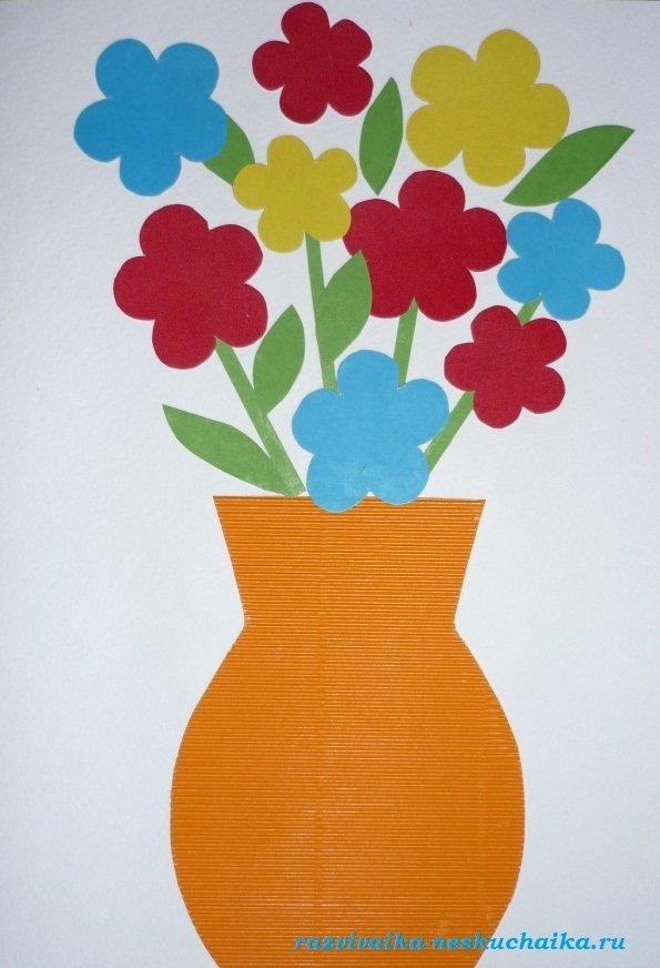 Открытка ваза с цветами для детей