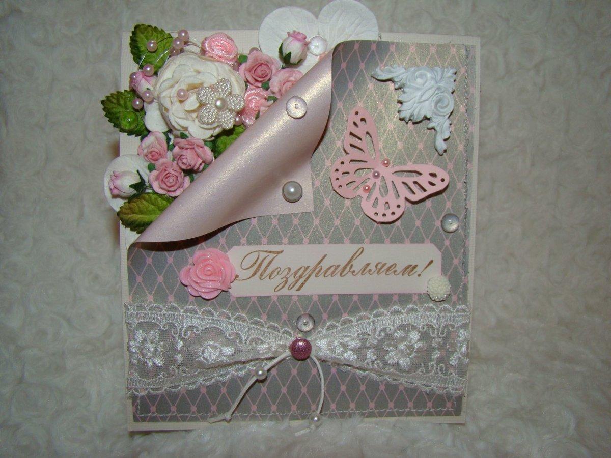 Маленькая открытка с днем рождения скрапбукинг