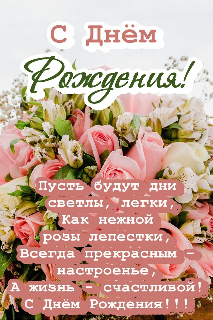 Поздравления для мамы подруги в прозе